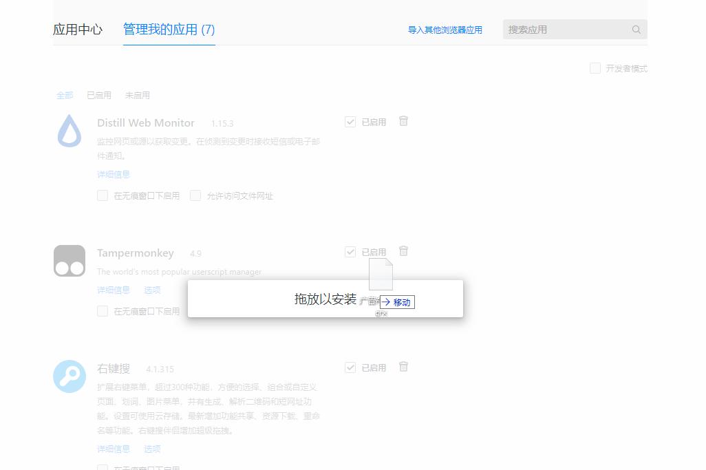Yiclear电脑浏览器广告净化器2.3.5下载-线报酷
