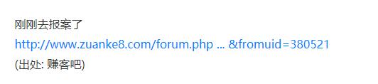 线报酷宝盒支持赚客吧链接获取对应链接!-线报酷