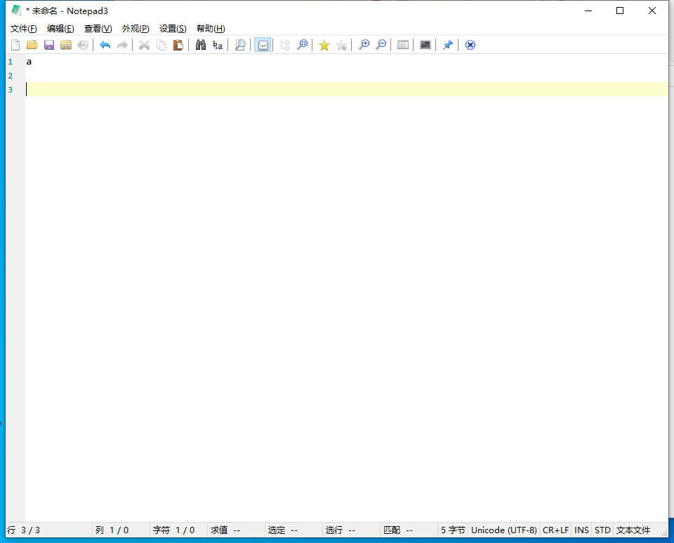Notepad3文本编辑器v5.20.411.2下载-线报酷